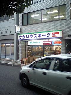 CAH7U7ZD.jpg