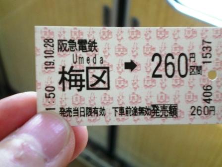 CIMG1251.JPG