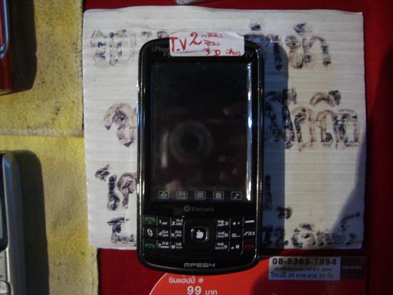 CIMG2626.JPG