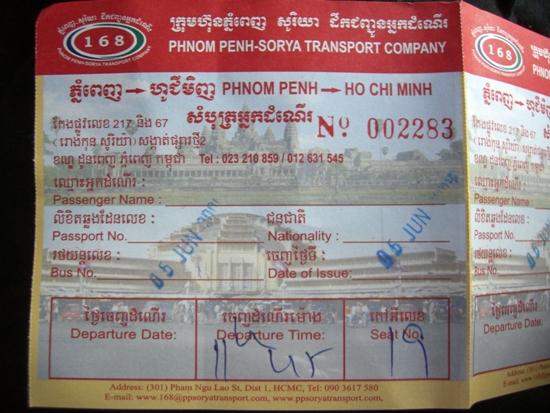 CIMG2780.JPG