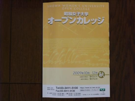 DSCF1693.JPG