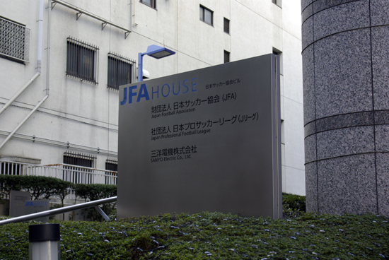 _IGP7809.JPG