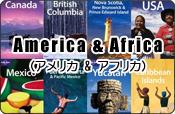 ロンリープラネット[アメリカ&アフリカ]