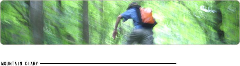 登山日記トップ画像