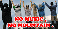 NO MUSIC,NO MOUNTAIN.